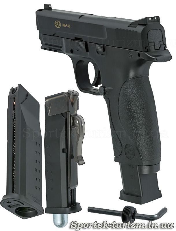 Вигляд ззаду і магазин пневматичного пістолета SAS MP-40 калібру 4,5 мм