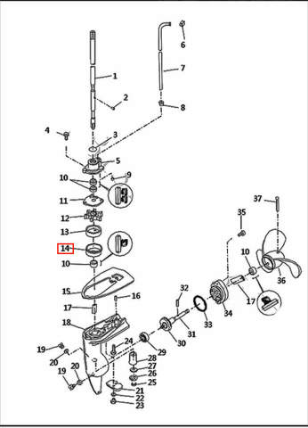 Стакан помпы внеш.  для лодочного мотора T2,5 SEA-PRO (8-14)