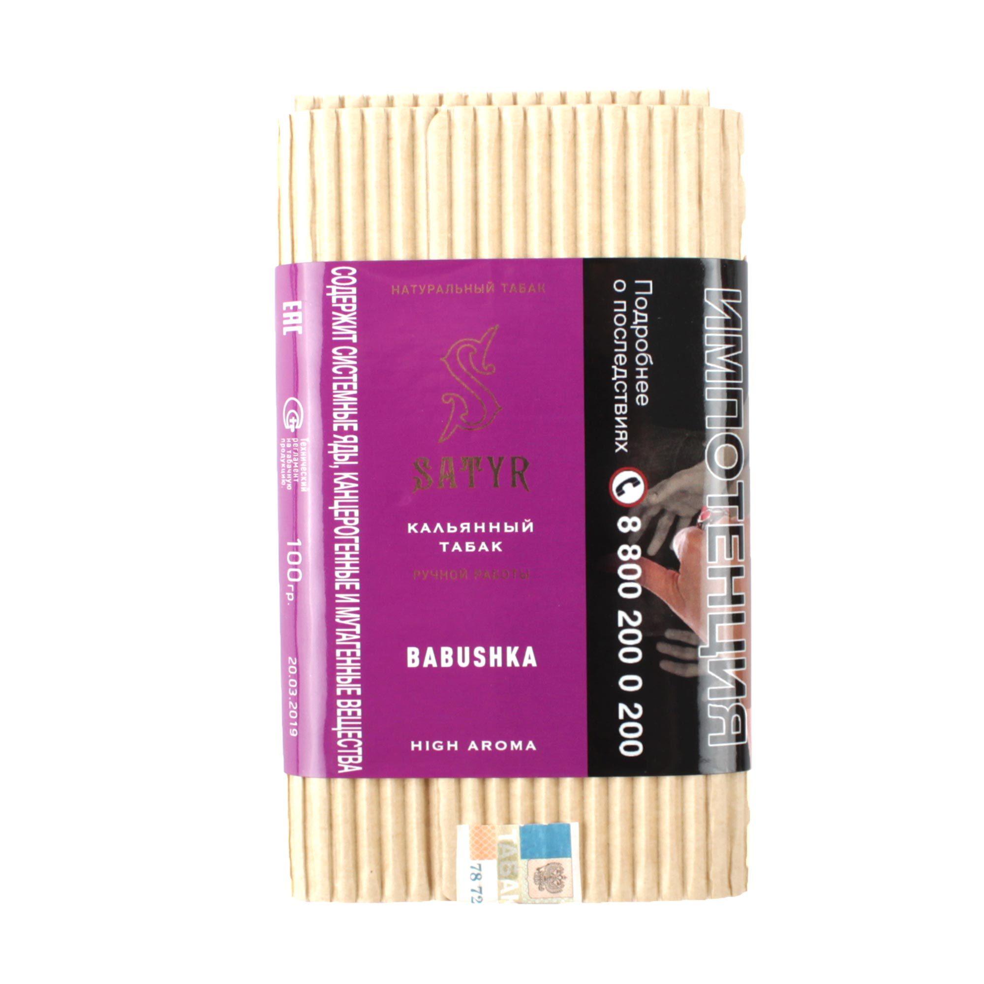 Табак для кальяна Satyr High Aroma 100 гр Babushka