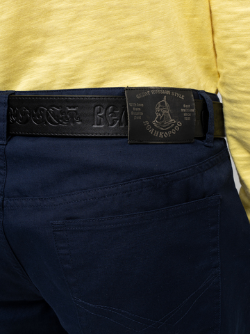 Мужские джинсы тёмно-синего цвета