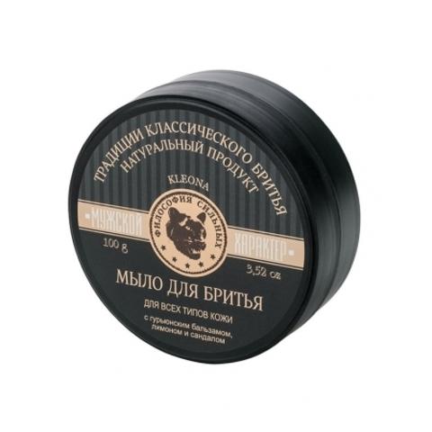 Мыло для классического бритья с гурьюнским бальзамом, 100 гр Kleona