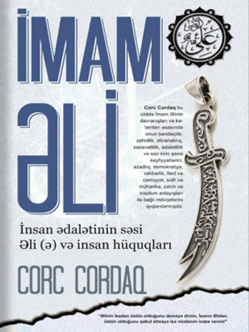 Kitab Imam əli George Jordac 2000030127966 Alinino Az