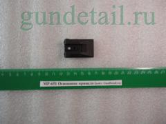 Основание прицела МР651К, МР-651