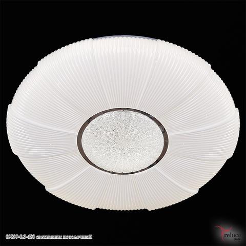 09899-0.3-480 светильник потолочный