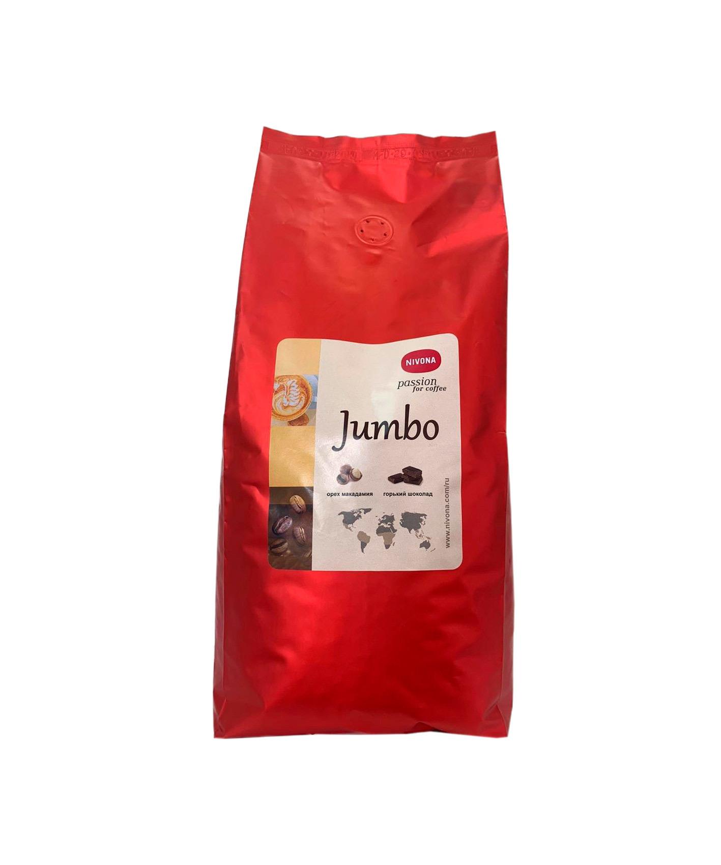 Кофе в зернах Nivona Jumbo, 500 г