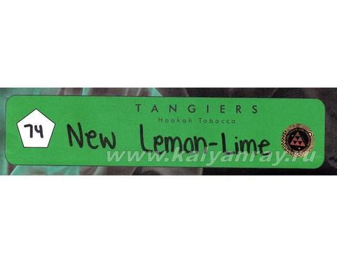 Tangiers Birquq New Lemon Lime