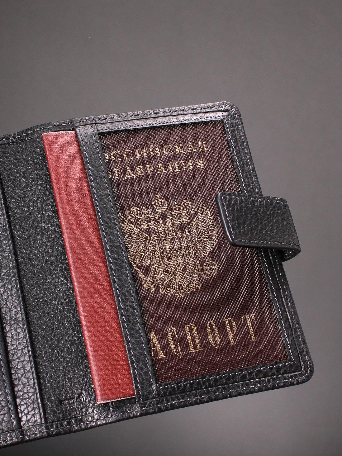 213 R - Обложка для документов с RFID защитой