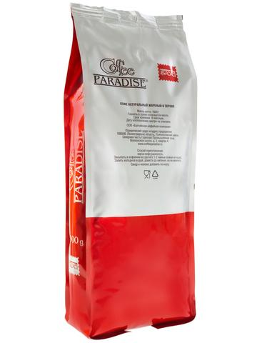 Кофе в зернах Paradise ароматизированный Карамель, 1 кг