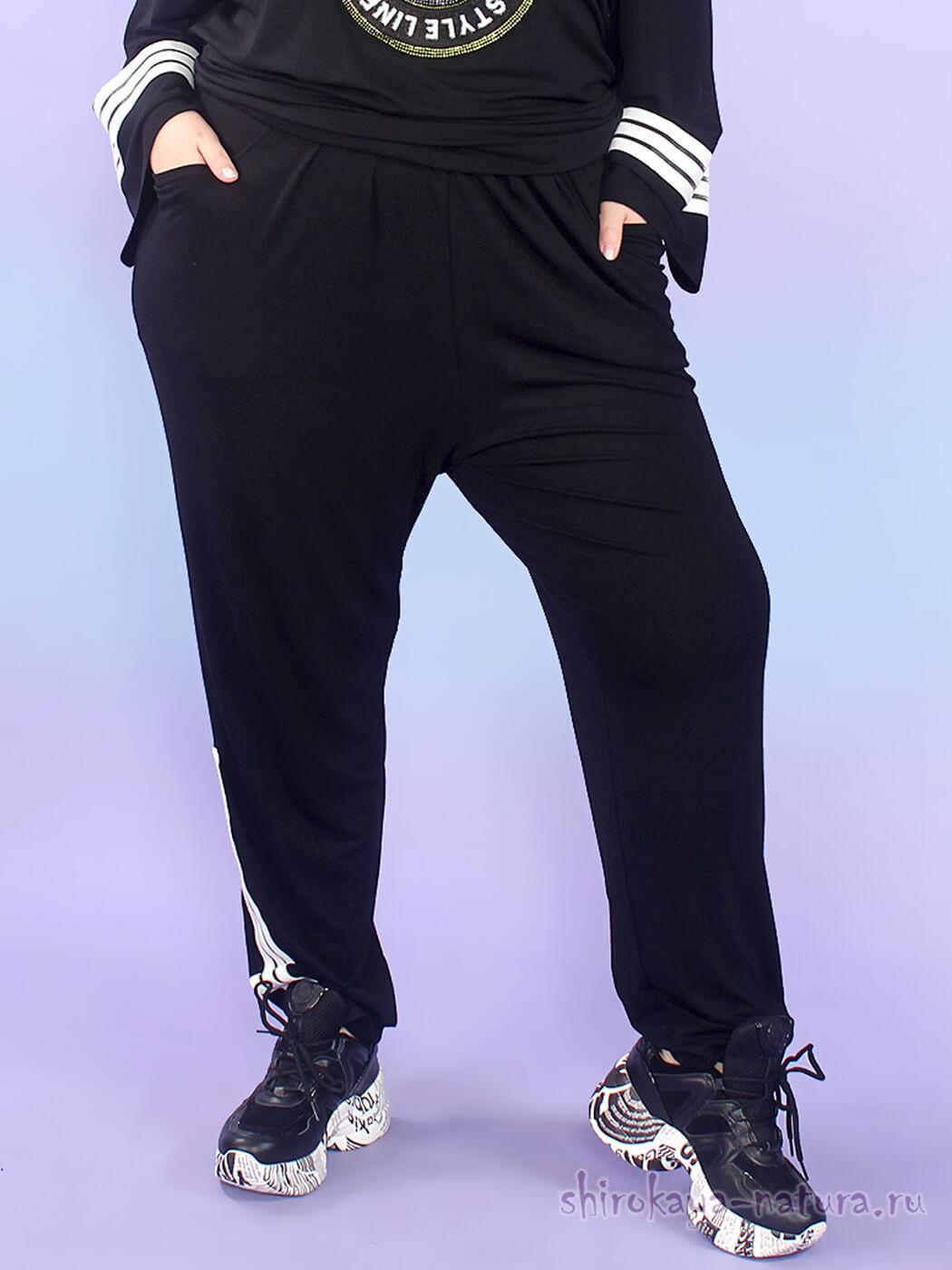 Трикотажный костюм Style Line
