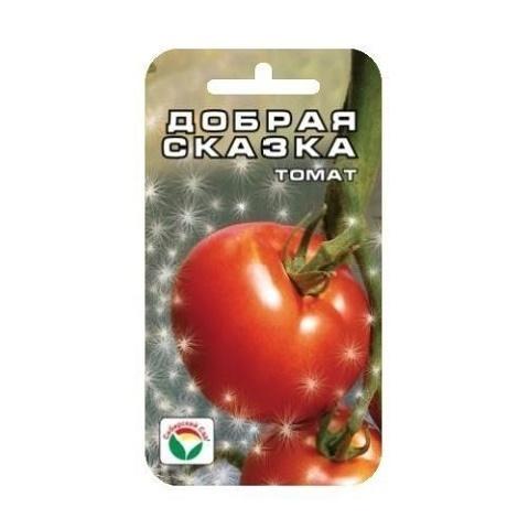 Добрая сказка 20шт томат (Сиб сад)