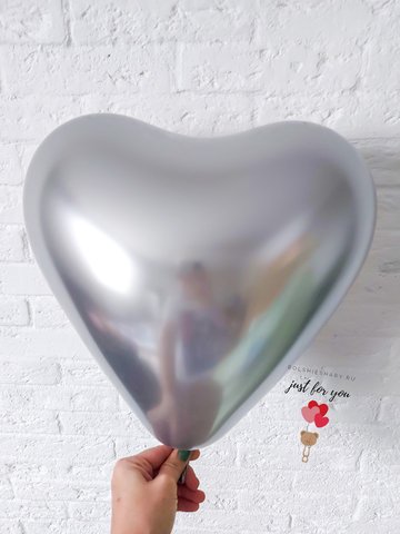 Шар сердце хром серебро