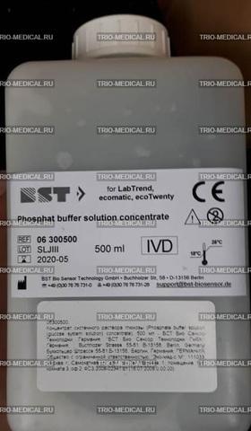 06300500 Концентрат системного раствора глюкозы, 500 (Phosphate buffer solution (glucose system solution) concentrate, 500 ml) - BST Bio Sensor Technologie GmbH, Германия