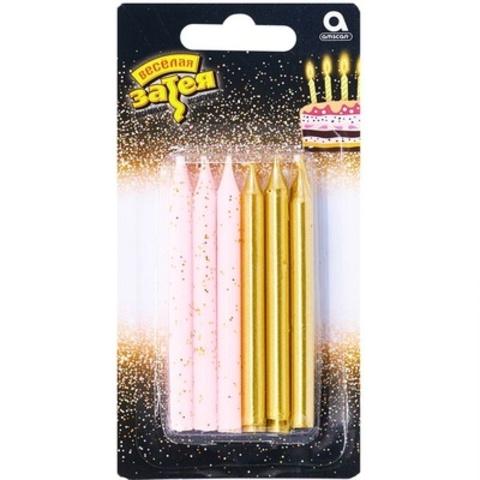 Свечи для торта золотые-розовые блеск 8см12шт