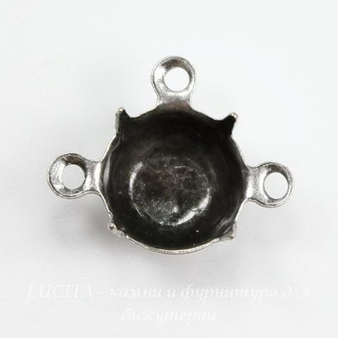 Сеттинг - основа - коннектор (1-2) для страза 8 мм (40 ss) (оксид серебра)