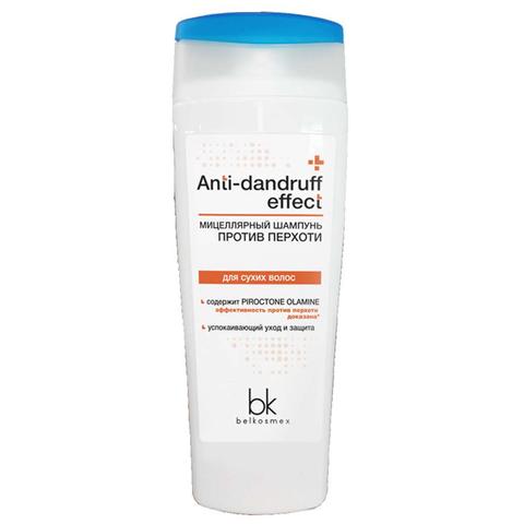 BelKosmex ANTI-DANDRUFF EFFECT Мицеллярный шампунь против перхоти для сухих волос 200мл