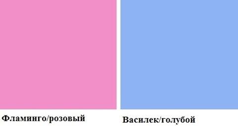 Шкаф 800 Радуга