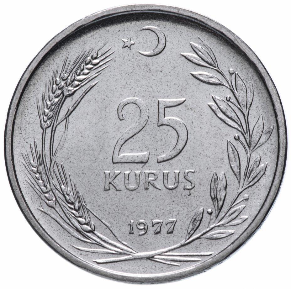 25 курушей. Турция. 1977 год. UNC
