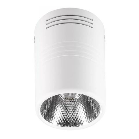 Светильник накладной светодиодный FERON AL518 10W 4000K белый