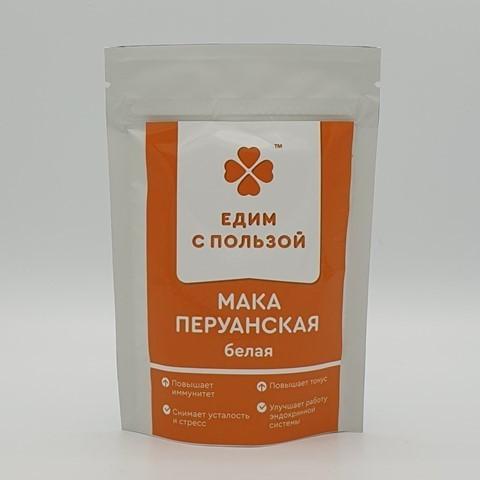 Мака перуанская белая ЕДИМ С ПОЛЬЗОЙ, 50 гр