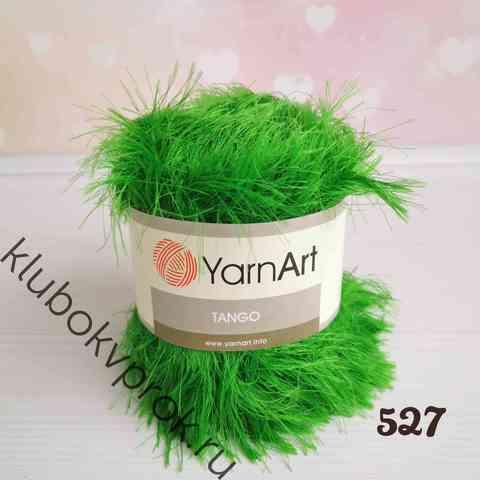 YARNART TANGO 527, Зеленый