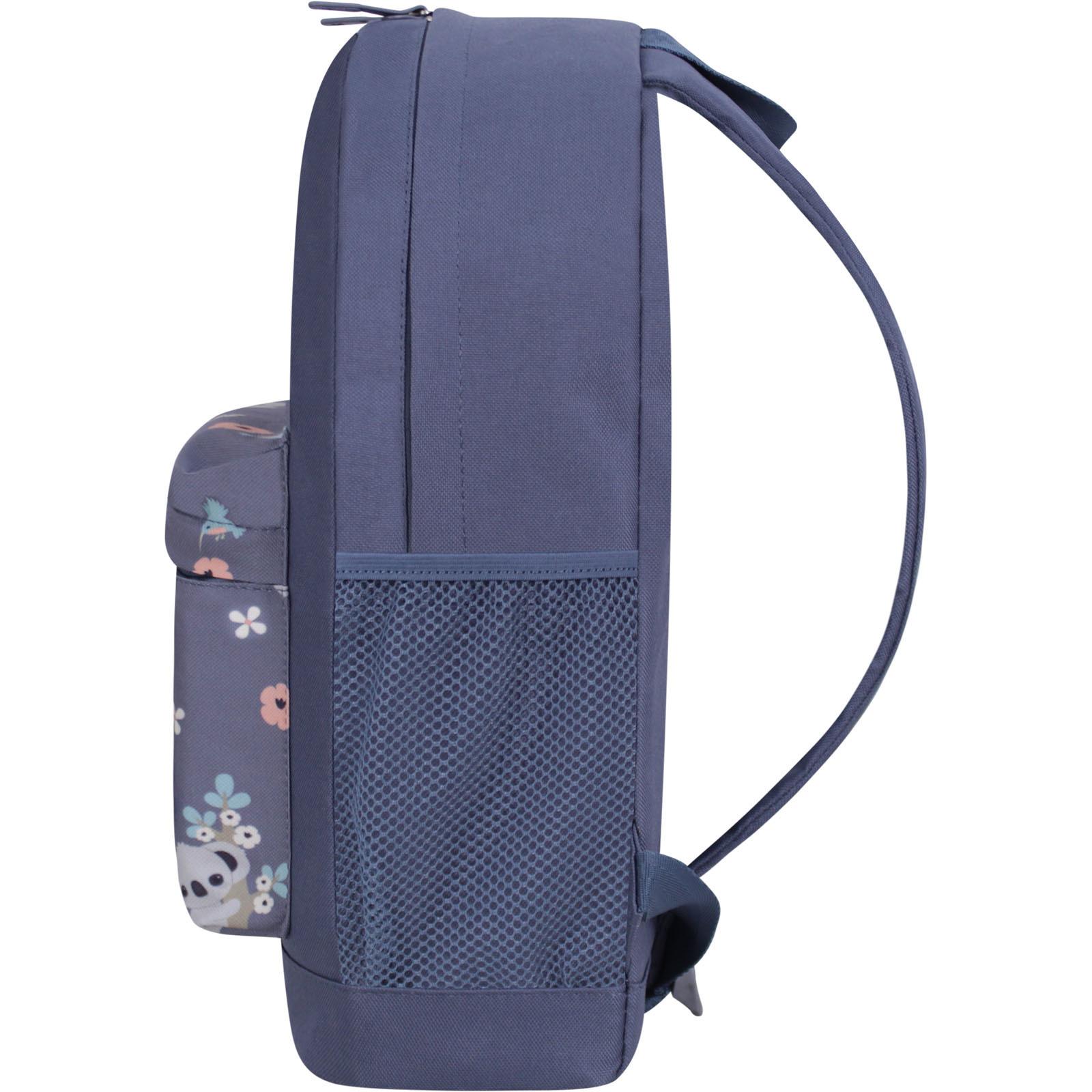 Рюкзак Bagland Молодежный W/R 17 л. Серый 977 (00533662)