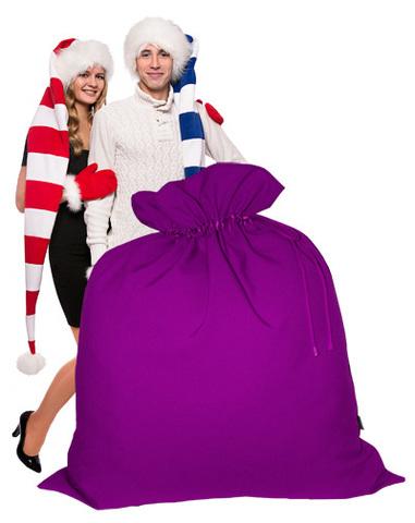 Огромный Мешок Деда Мороза фиолетовый
