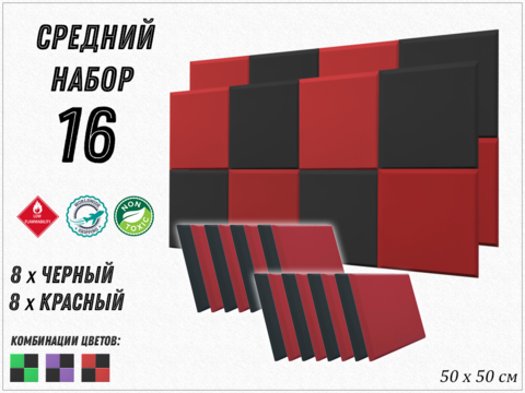 PRO   red/black  16  pcs