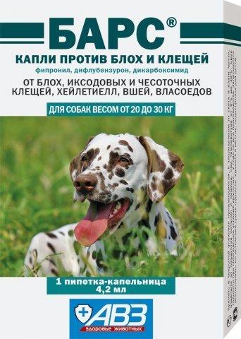 Барс капли для собак 20-30 кг