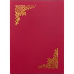 Папка адресная А4 бумвинил красная (с виньеткой)