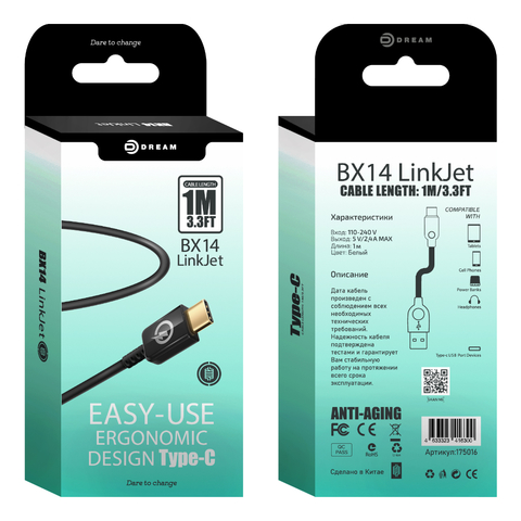 Кабель USB - TYPE-C 1м Dream (черный)
