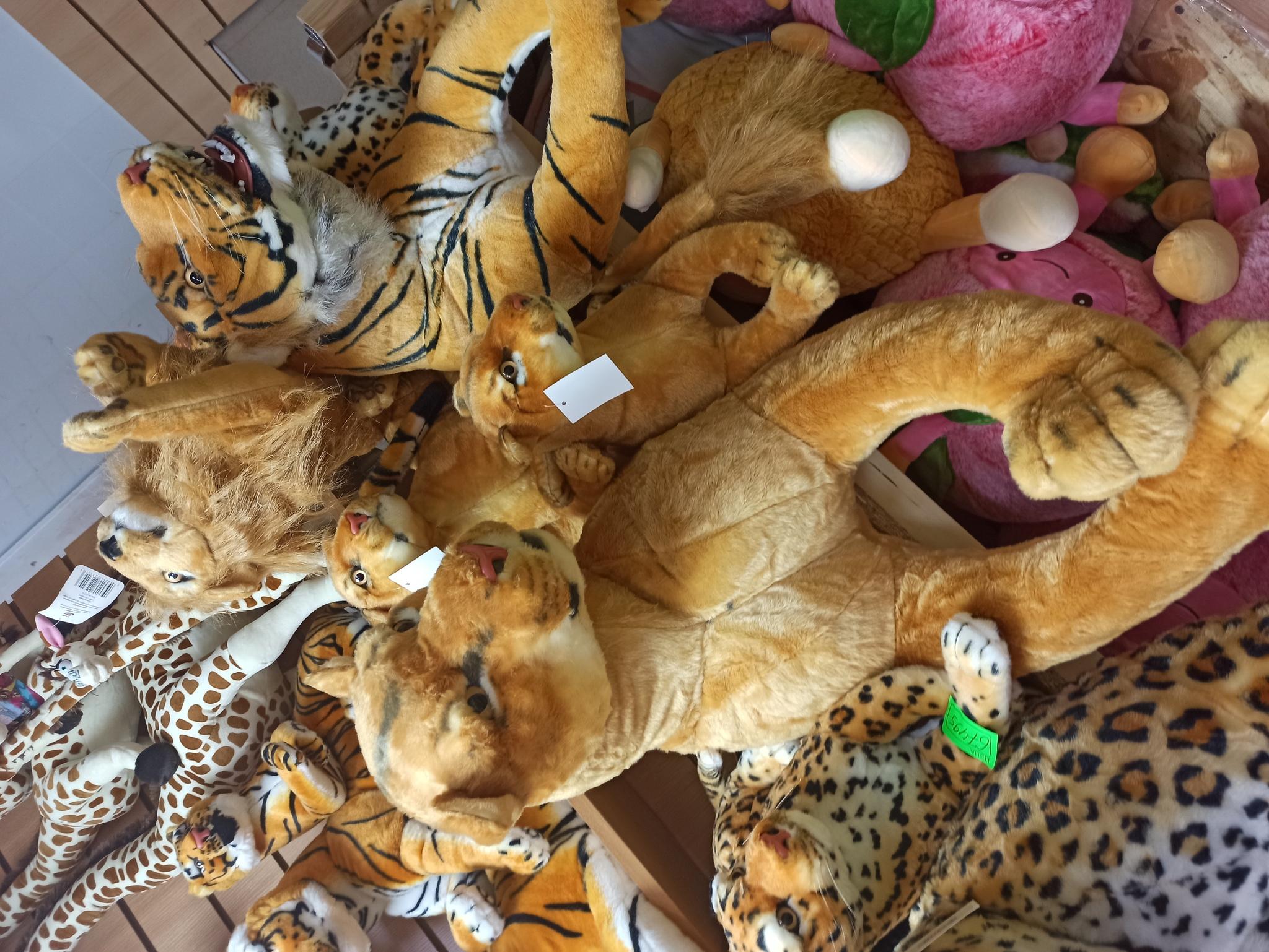 Львица 120 см