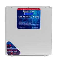 Стабилизатор Энерготех UNIVERSAL 5000
