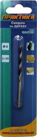 Сверло по дереву ПРАКТИКА   4 х 80 мм (1шт.) блистер, серия Мастер (034-809)
