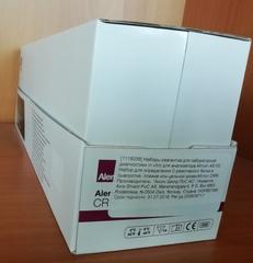 1116058 Набор для определения С-реактивного белка в сыворотке, плазме или цельной крови (Afinion CRR), 15 тестов Axis-Shield PoC AS, Norway/Аксис-Шилд ПоС АС, Норвегия