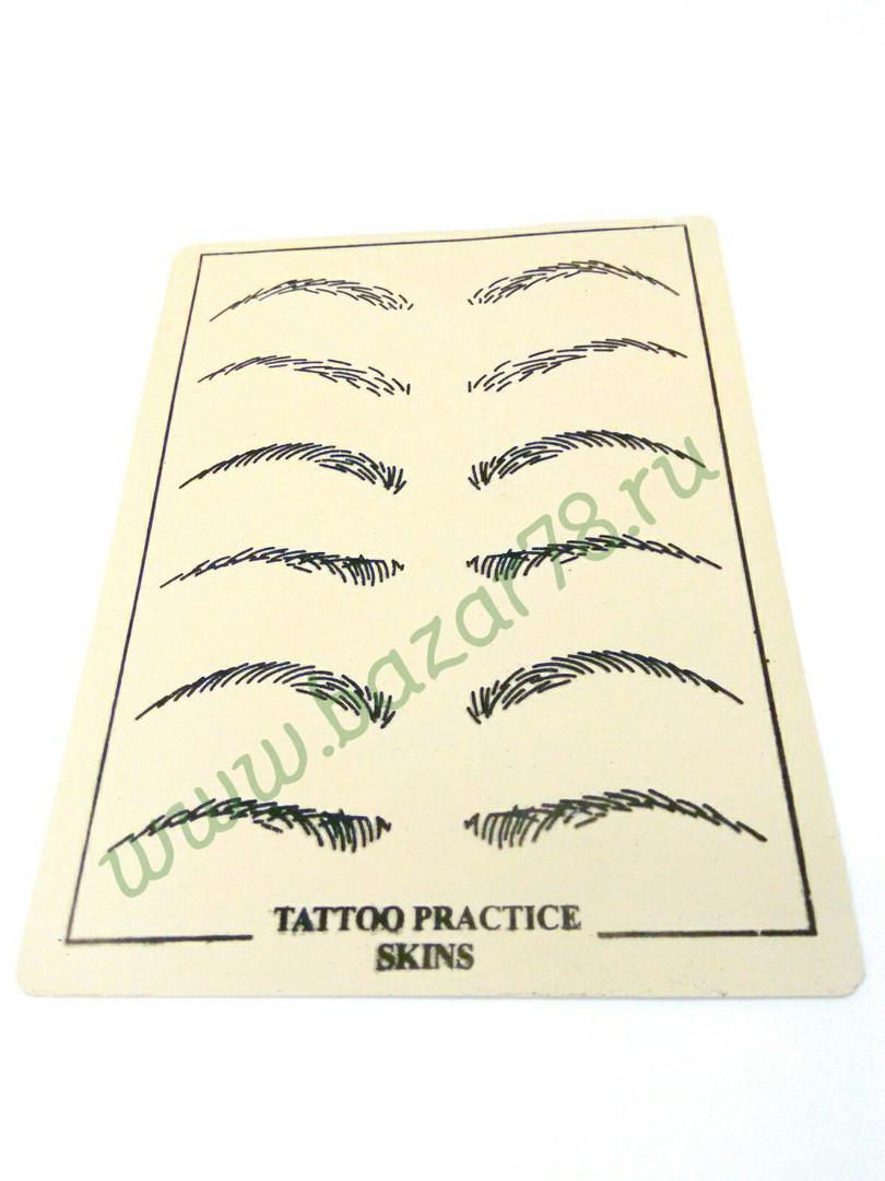 Коврик тренировочный для татуажа брови