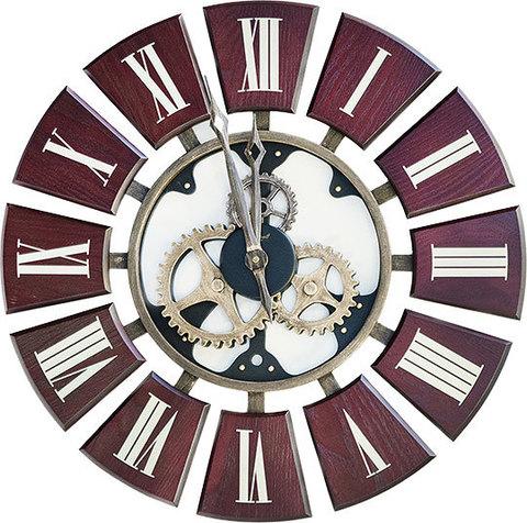 Настенные часы Mosalt MS-980