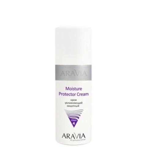 ARAVIA Professional крем увлажняющий защитный Moisture Protecor Cream, 150 мл.