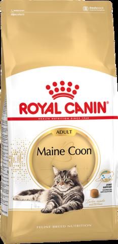 Для кошек породы мейн-кун, а также кошек крупных размеров в возрасте от 1 года и старше
