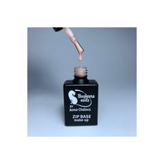 Bagheera Nails B-9.2 MAKE-UP ZIP BASE, База для гель-лака, каучуковая, светло-бежевый теплый оттенок 10 мл