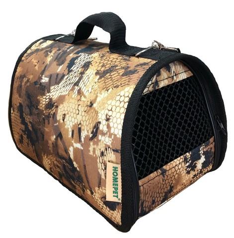 Homepet Змея желтая №2 сумка-переноска 39х25х26 см