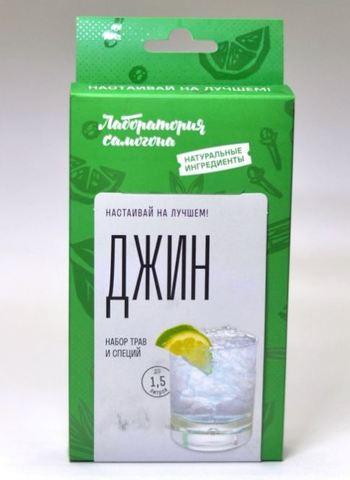 "Набор для настаивания ""Джин"" на 1 литр напитка"