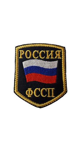Шеврон вышитый флаг ФССП, на липучке