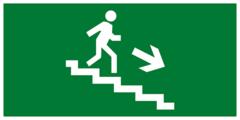 Эвакуационный знак - по лестнице вниз направо