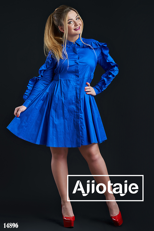 Платье цвета электрик с объемной юбочкой