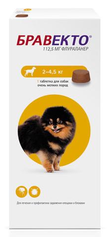 Бравекто для собак весом 2-4.5 кг от блох и клещей таблетки 0.025 кг