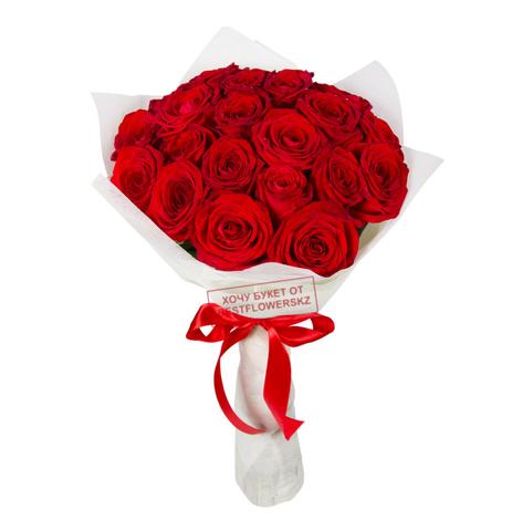 Букет из 21 красной розы (местные)