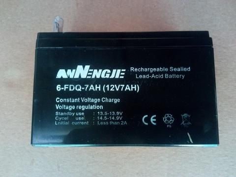 Аккумулятор DDE 12В, 7Ач, 135х100х65мм, DPG7201i