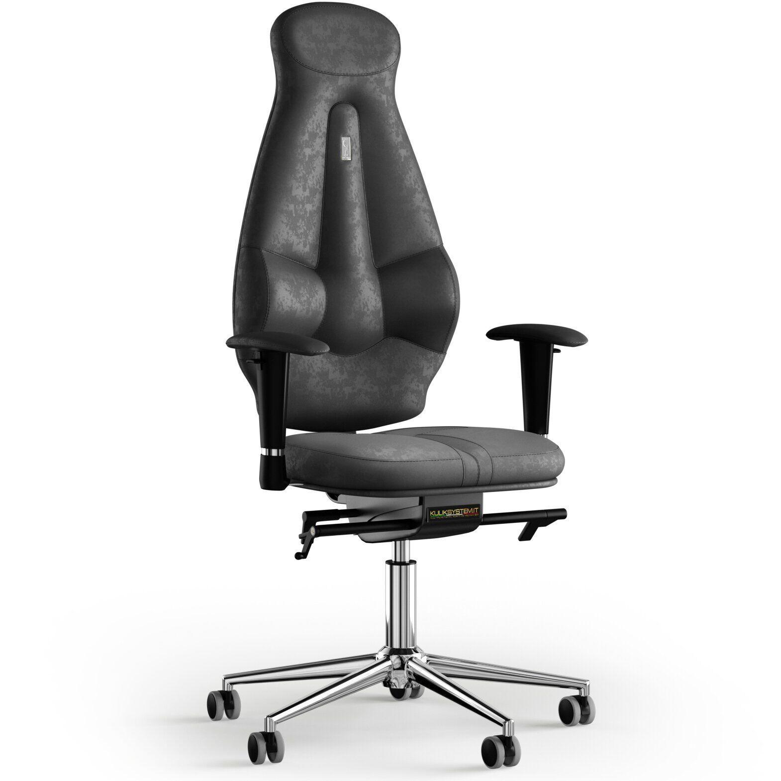 Кресло KULIK SYSTEM GALAXY Антара с подголовником