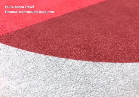 Коврик для йоги Asana Travel Seaside 183*61*0,2 см из микрофибры и каучука