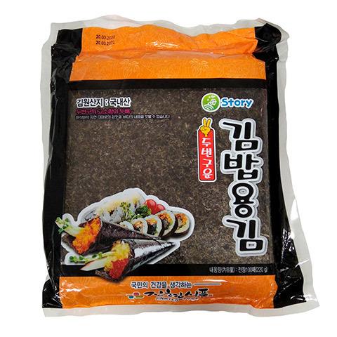 https://static-sl.insales.ru/images/products/1/6057/392927145/vodorosli-dlya-sushi-nori-golda-240-g.jpg
